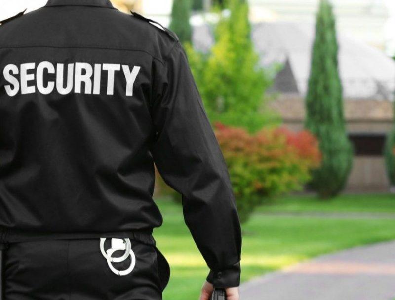 Contoh Surat Lamaran Kerja Security Untuk Per Orangan